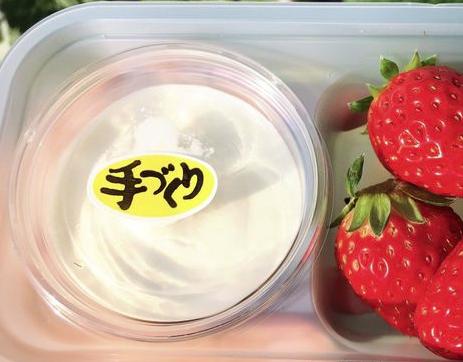中蒔田 富田農園イチゴ狩り濃厚クリーム
