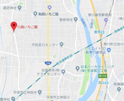 川島いちご園へのアクセスマップ